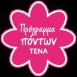 Club TENA