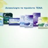 Προϊόντα Ακράτειας